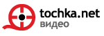 video.tochka.net